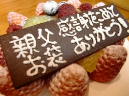 sweets1
