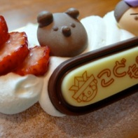 sweets12